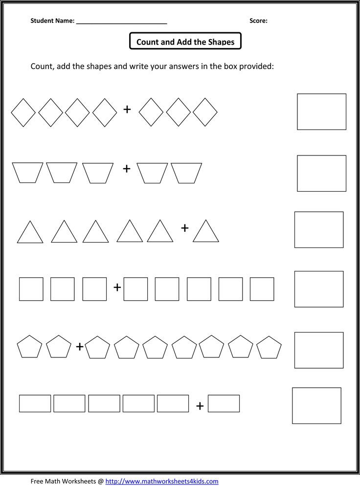 English Worksheets For Kindergarten – K5 Math Worksheets