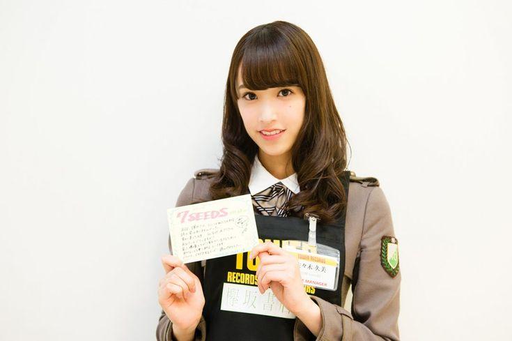 佐々木久美 (アイドル)の画像 p1_24