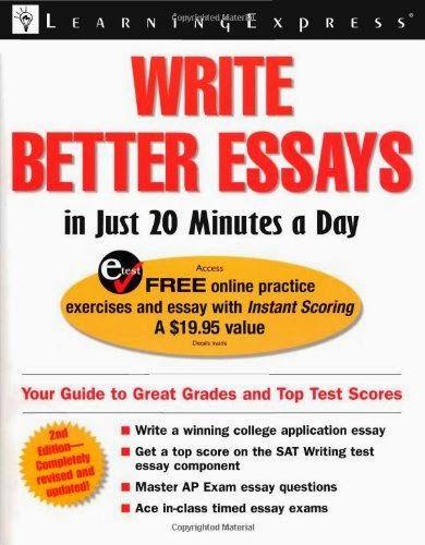 essays on blogspot