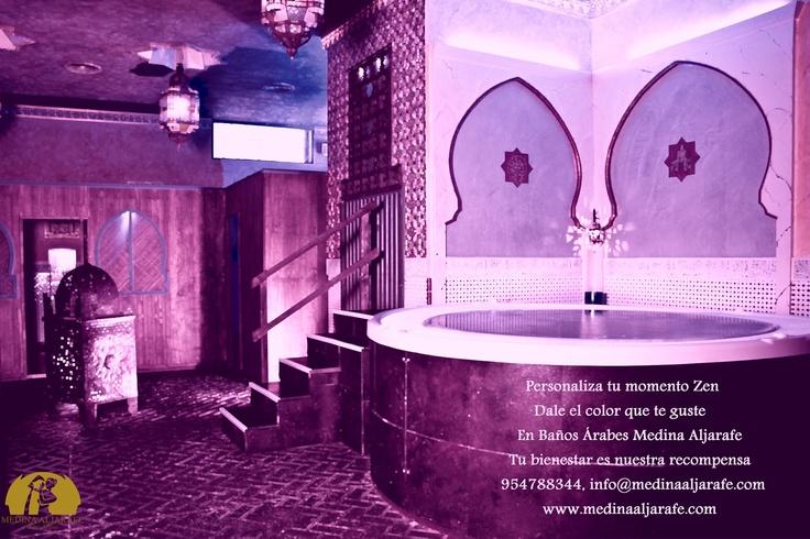 Baño Arabe Medina Aljarafe:BAÑOS ÁRABES MEDINA ALJARAFE