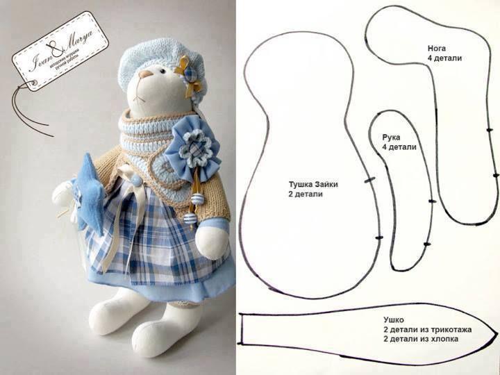Тильда игрушки своими руками из ткани выкройки