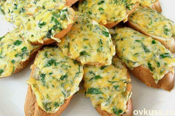 Горячие бутерброды с сыром http link ac 1z0v1