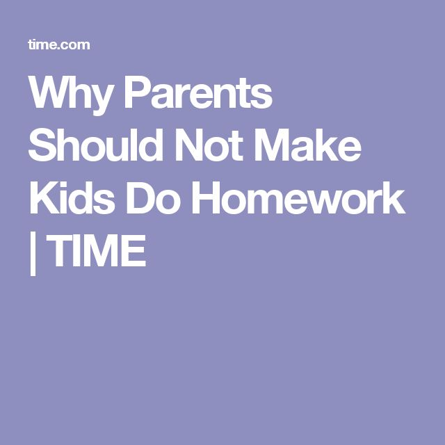 why do we get homework