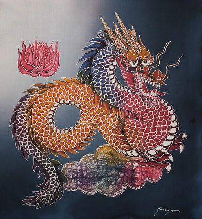 Dragon panel #79. Indonesian Batik Hand painted, pre shrunk 18x18