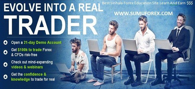 Forex education in sinhala