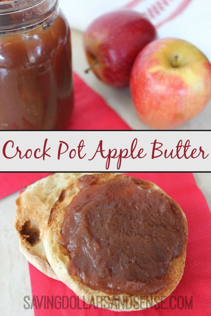 Crock Pot Apple Butter Recipe this fall!! Do you have favorite apple ...