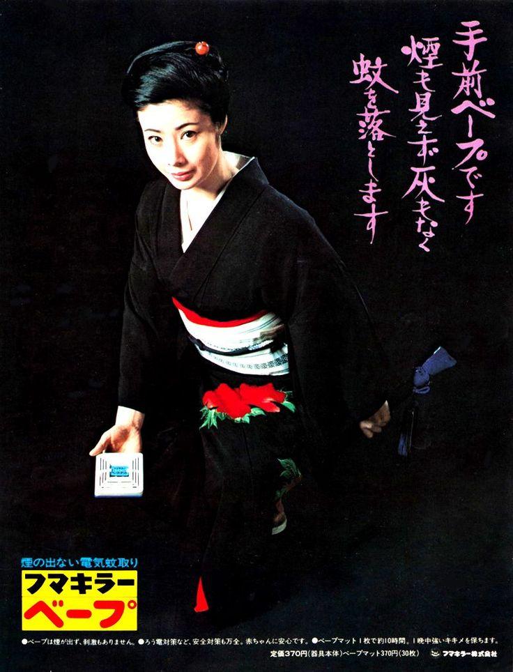 富司純子の画像 p1_19