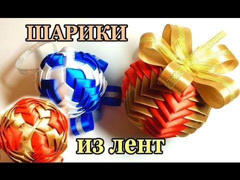 Новогодний шар из бумажной лозы