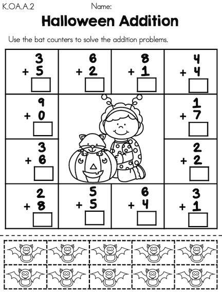 Halloween addition worksheets first grade. Halloween Math Worksheets