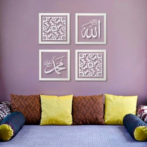 Wall art islamic calligraphy sweet home pinterest Arabic calligraphy wall art