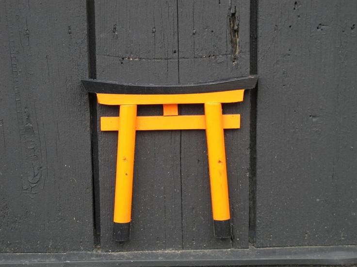 Mini shinto