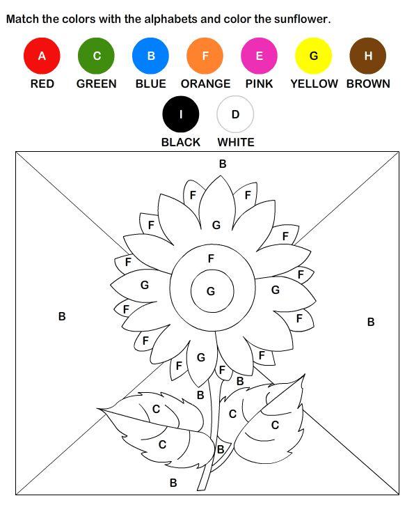 ... -EFL Worksheets, Kindergarten Worksheets, Color by Letter Worksheets