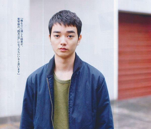 染谷将太の画像 p1_13