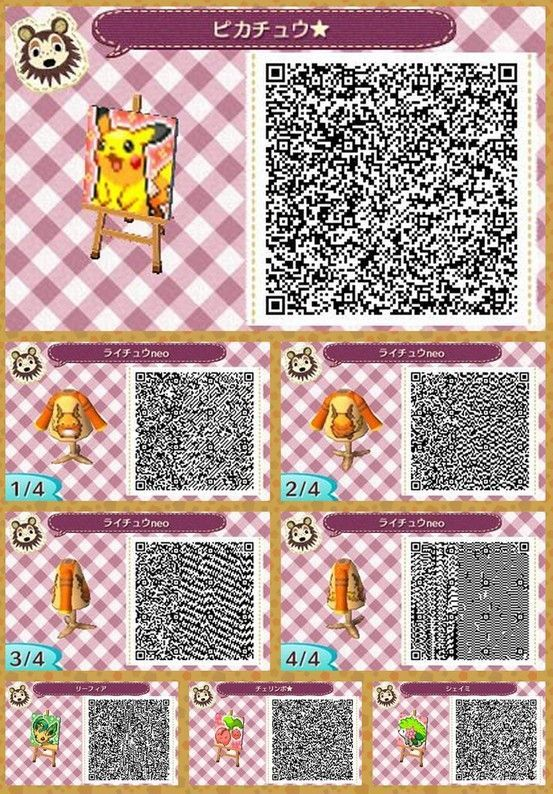 Animal CrossingQr Codes Animal Crossing New Leaf Pokemon