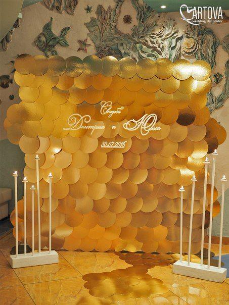 Фотозона золотой свадьбы