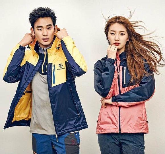 kim soo hyun suzy dating