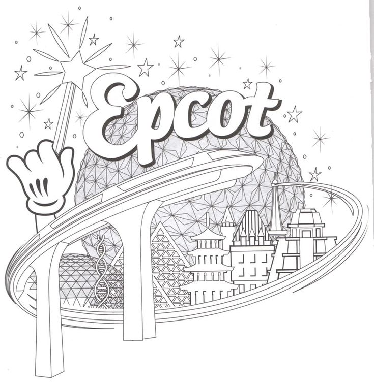 EPCOT coloring page Disney Vacation Pinterest