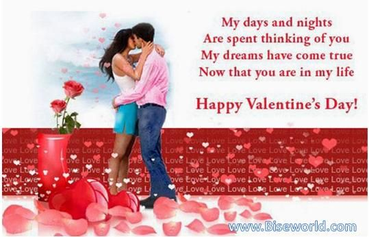 sms for valentine day english