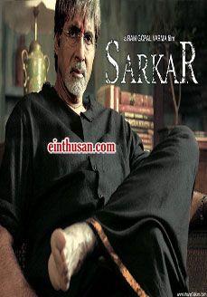 aladdin free online amitabh bachchan movie