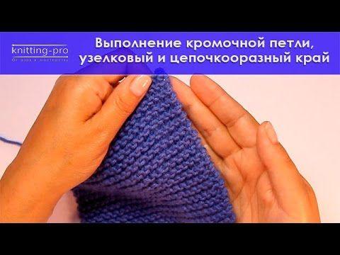 Вязание реглан косичкой