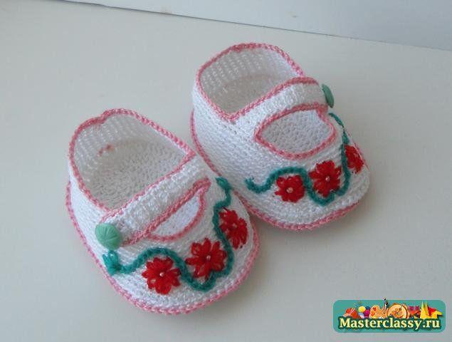 Вязание пинеток. фото