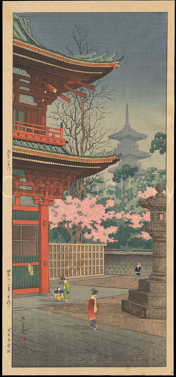 Artist: Koitsu, Tsuchiya (1870-1949) [Tsuchiya Koitsu] Title: Asakusa Niomon
