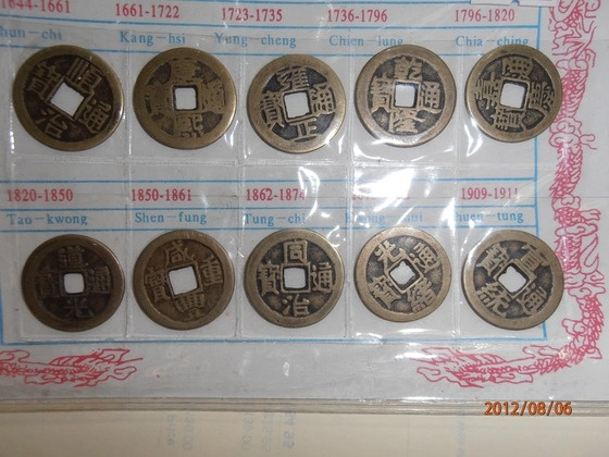Reproductions Chinese old coins 10pcs - ANCIENT CASH (1644 - 1911) USA FREE SHIP $19.99
