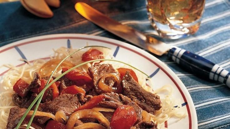 Spicy Pepper Steak | Recipe