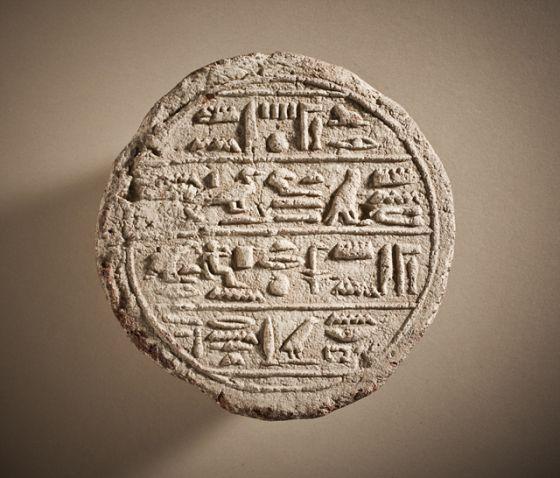 Ancient Art Essay