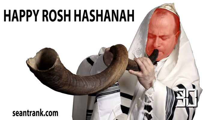 how is rosh hashanah and yom kippur celebrated