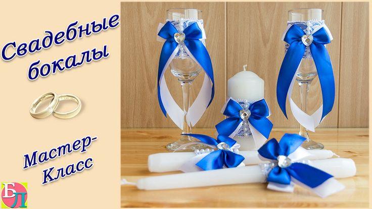 Оформление бутылок на свадьбу фото