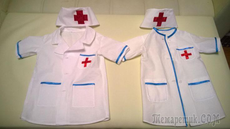 Сшить детский костюм медсестры своими руками 62