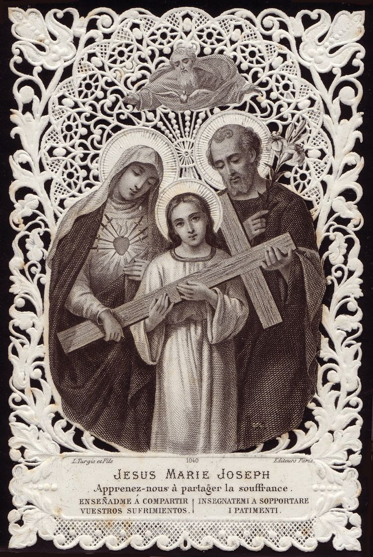 the holy family antique prayer card holy cards pinterest. Black Bedroom Furniture Sets. Home Design Ideas