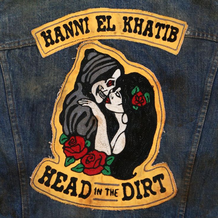 album cover art: hanni el khatib - head in the dirt [08/2013]