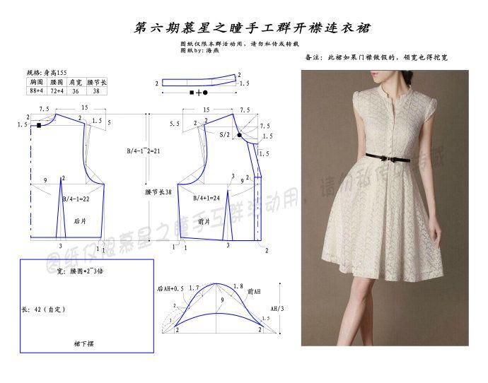 Летнее платье бесплатная выкройка и схемы