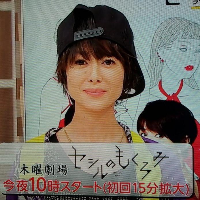 小野ゆり子 子役