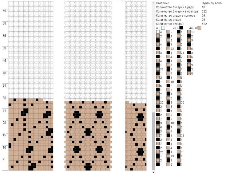 сайт схемы для жгутов из бисера