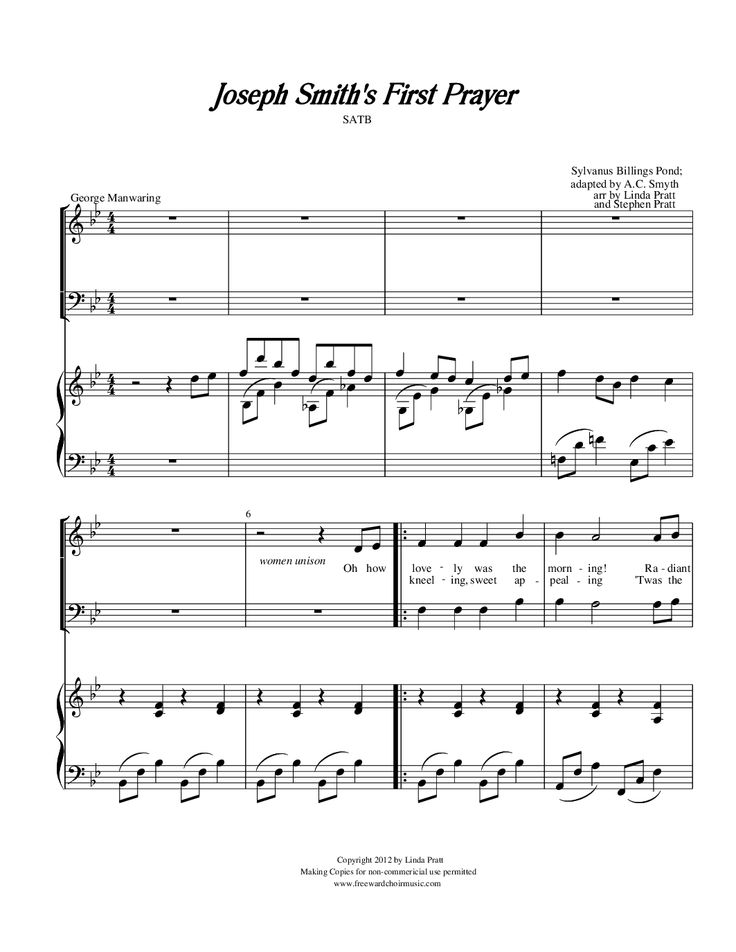 Joseph C. Smith's Orchestra - Alice Blue Gown / Tripoli - Medley