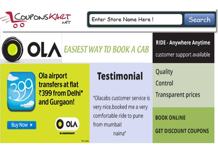 Ola discount coupons