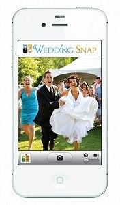 Your guests download this app, and you automatically get all the photos they take at your wedding in an album!