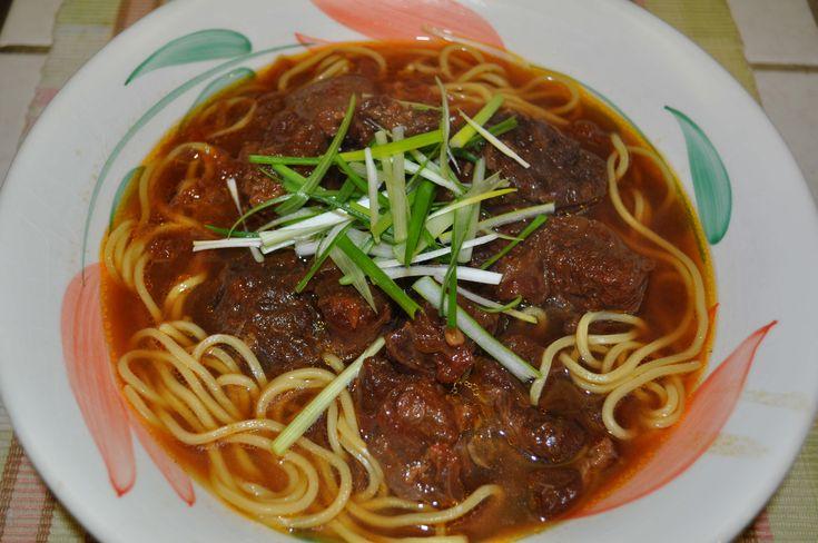 Beef Stew Noodle Soup (Niu Rou Mian) | Taiwanese Cooking