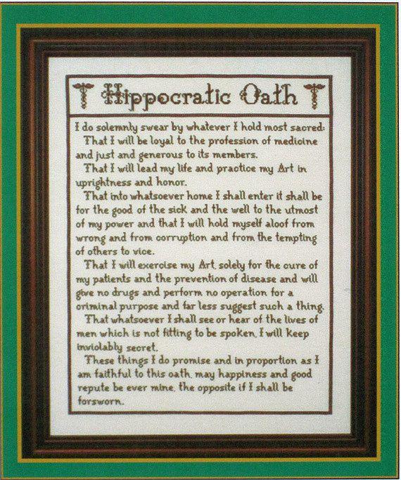 hippocratic oath and euthanasia
