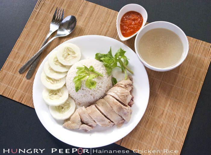 Hainanese Chicken Rice   Recipes   Pinterest