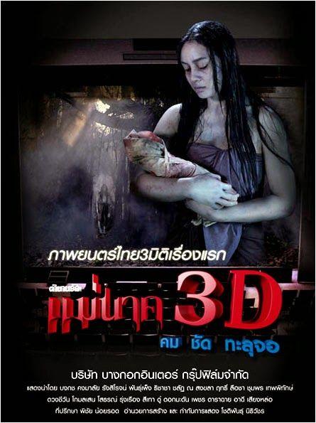 Phim Người Vợ Từ Địa Ngục