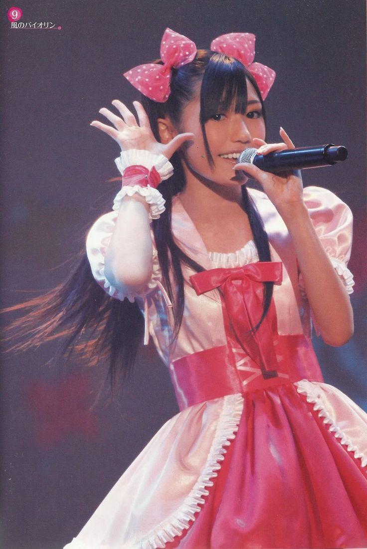 AKB48 Watanabe Mayu Bikini