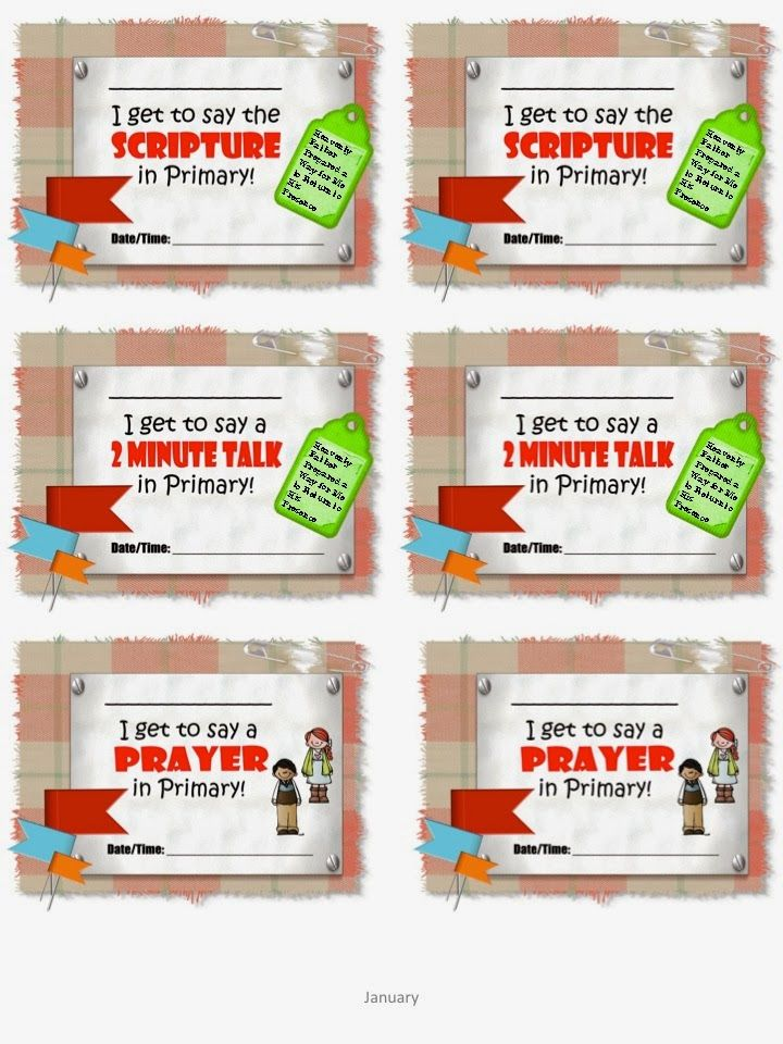 2014 LDS Primary Assignment Cards | Primary | Pinterest