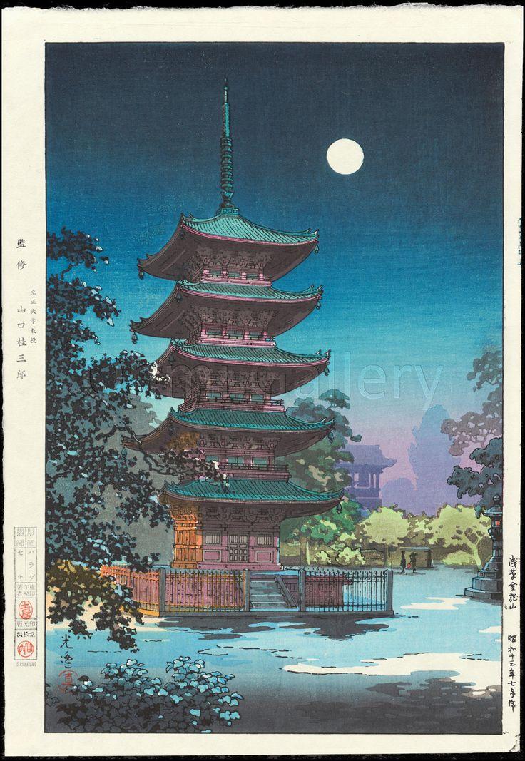 Artist: Koitsu, Tsuchiya (1870-1949) [Tsuchiya Koitsu] Title: Asakusa Kinryuzan