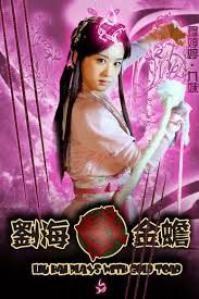 Phim Lưu Hải Hí Kim Thiền