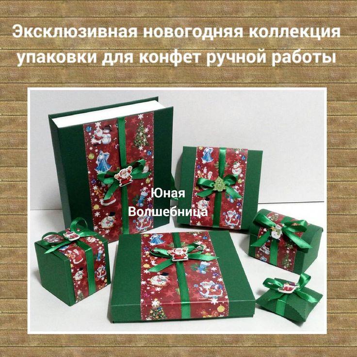 Упаковка подарка курск 1