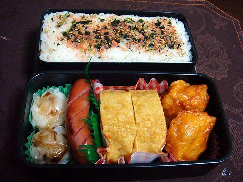 bento box asian food and drink pinterest. Black Bedroom Furniture Sets. Home Design Ideas